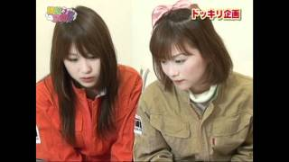 勝利の女神5 AKB48藤江れいなどっきり 藤井玲奈 動画 23