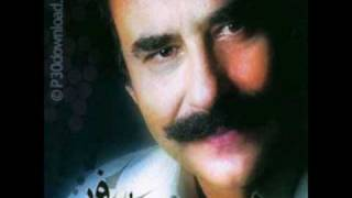 Aliraza Eftekhari  safar  Arezo