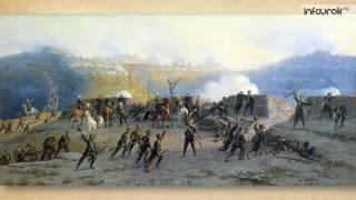 55  Русско турецкая война 1877—1878 гг
