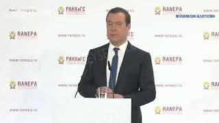 Дмитрий Медведев похоронил криптовалюты но верит в блокчейн Биткоин Ethereum Ripple