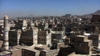 イエメン旅行1日目 サナア脅威のアラビアンムード Yemen Travel Day1