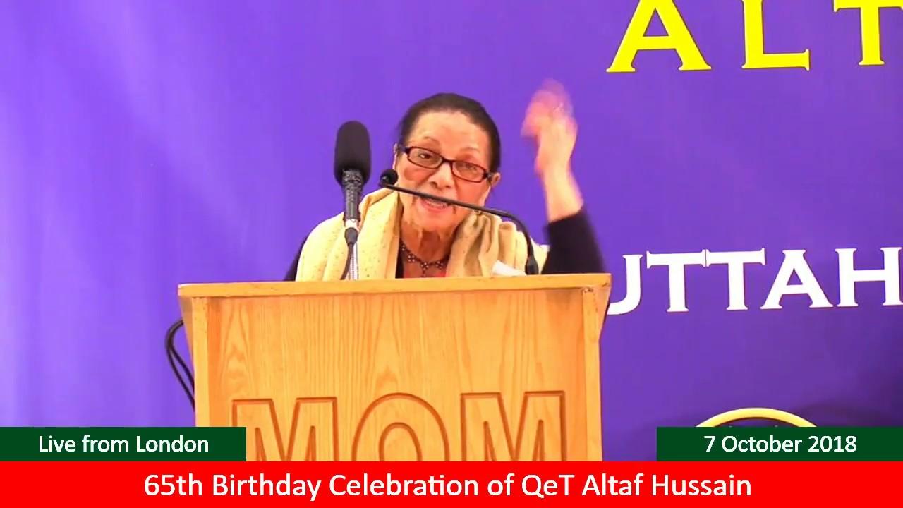LIVE 65th Birthday Celebrations Of QeT Altaf Hussain