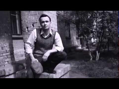 Путешественник во времени из Киева.