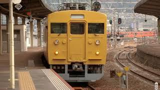 115系1000番台(T編成)岩国ゆき新山口駅発車
