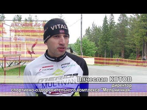 Вячеслав Котов – новый директор СОК «Мельничная»