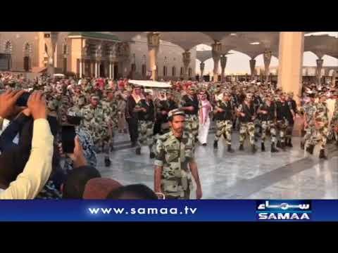 PM Imran Khan Protocol in Masjid e Nabvi   SAMAA TV   20 September 2019