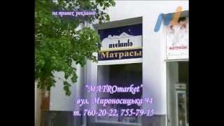 видео Наматрасники купить в Москве недорого по акции | Лучшие цены: распродажи и скидки до 50% на «Альков ру»