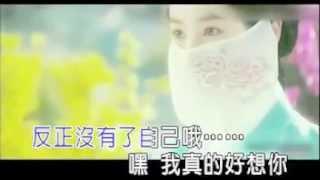 萧敬腾 - 如果没有你 (Karaoke)