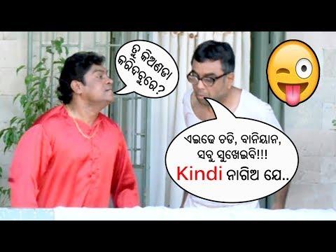 New Odia | Odia Comedy Video Berhampur Comedy Odia Dubbed Video | Paresh Rawal, Johnny Lever, Sunil