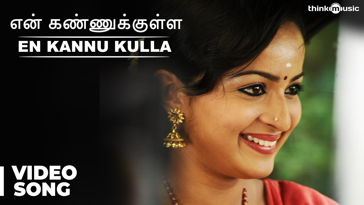 en kannukulla oru sirukki mp3 download