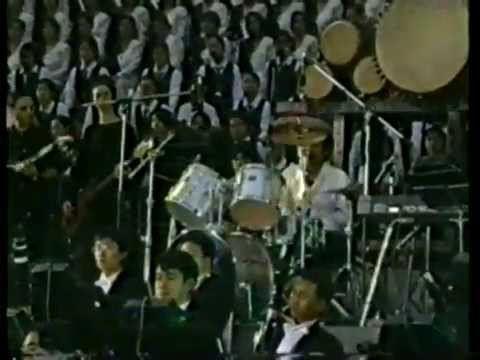 13th Asian Games [Bangkok] Closing Ceremony 1998 Part1