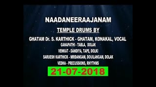 Nadaneerajanam | 21-07-18 | SVBC TTD