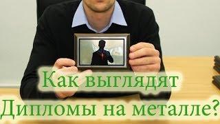 видео Изготовление флагов на заказ в Нижнем Новгороде