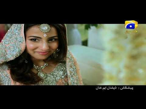 Ru Baru Ishq Tha - Episode 5 Promo | HAR PAL GEO