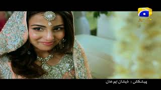 Video Ru Baru Ishq Tha - Episode 5 Promo | HAR PAL GEO download MP3, 3GP, MP4, WEBM, AVI, FLV Juli 2018