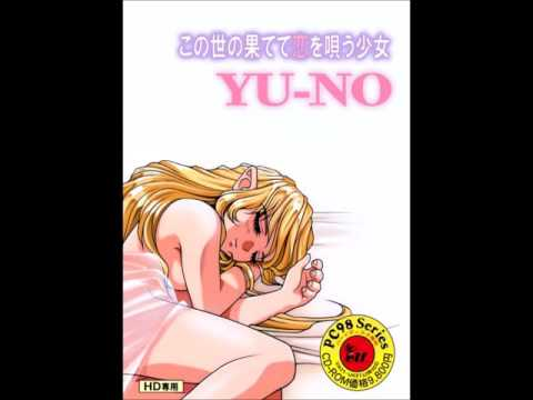 VGM Hall of Fame: YU-NO - Impatience (PC-98)