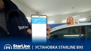 Volkswagen Polo Sedan 2017 стал еще умнее! Установка StarLine B95