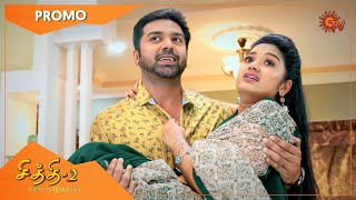 Chithi 2 - Promo | 12 April 2021 | Sun TV Serial | Tamil Serial