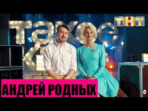 ОТВ - Екатеринбург ТВ смотрите онлайн без СМС и регистрации.