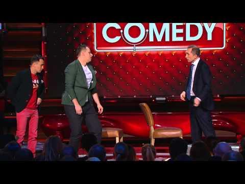 Comedy Club: FUFA 2010