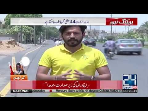 Karachi: Heatwave persists as mercury climbs high | 24 News HD