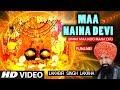 Maa Naina Devi I Punjabi Devi Bhajan I LAKHBIR SINGH LAKKHA I Full HD Video mp3