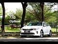 车库试驾 - KIA Optima GT 2.0