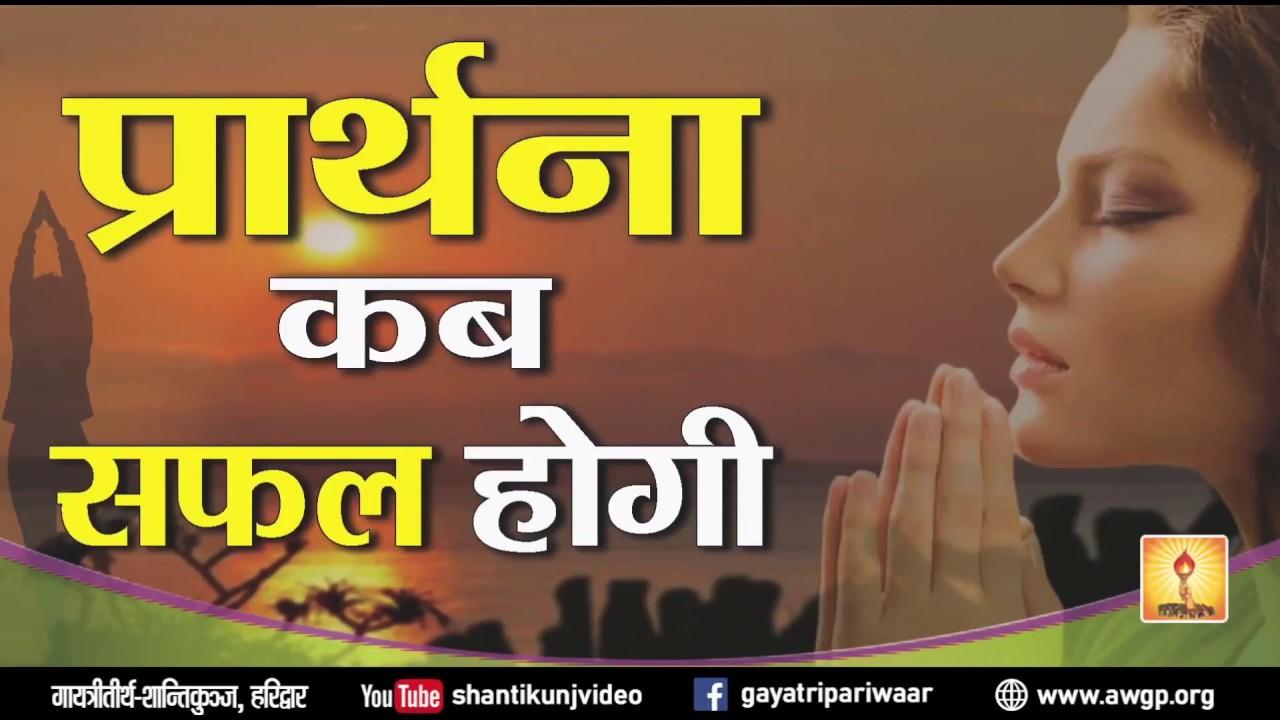 Download Rishi Chintan Ke Sanidhya Me ( Motivational Quotes)  :- पूज्य गुरुदेव पं० श्रीराम शर्मा आचार्य
