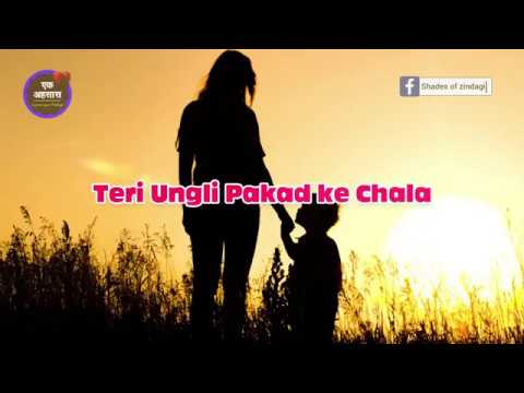 Teri Ungli Pakad Ke Chala I Whatsapp Status Video I Heart Touching Song Ever @ekehsas