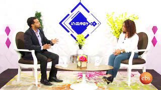 Enchewawot -  Hermon Hailay _Season 5 - Episode 12 | TV Show