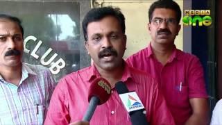 Kerala pharmacist association for strike