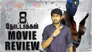 8 Thottakkal Review By Review Raja | Compare To Kaatru Veliyidai This Movie Is Much Better