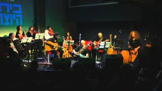 """LACARIOCALA"" by ""NAGWA"" Ensemble and aString quartet"