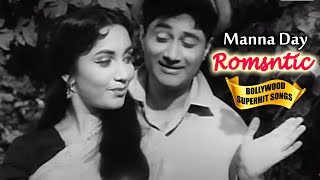 Manna Day Romantic Songs | Hits Of Manna Dey | Superhit Hindi Songs Collection