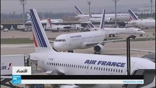 إير فرانس تطلق مشروع رحلات منخفضة التكاليف
