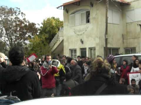 Israeli Jewish Anarchist Demonstration in Sheikh Jarrah, Occupied East Jerusalem, 12.18.09 3/6