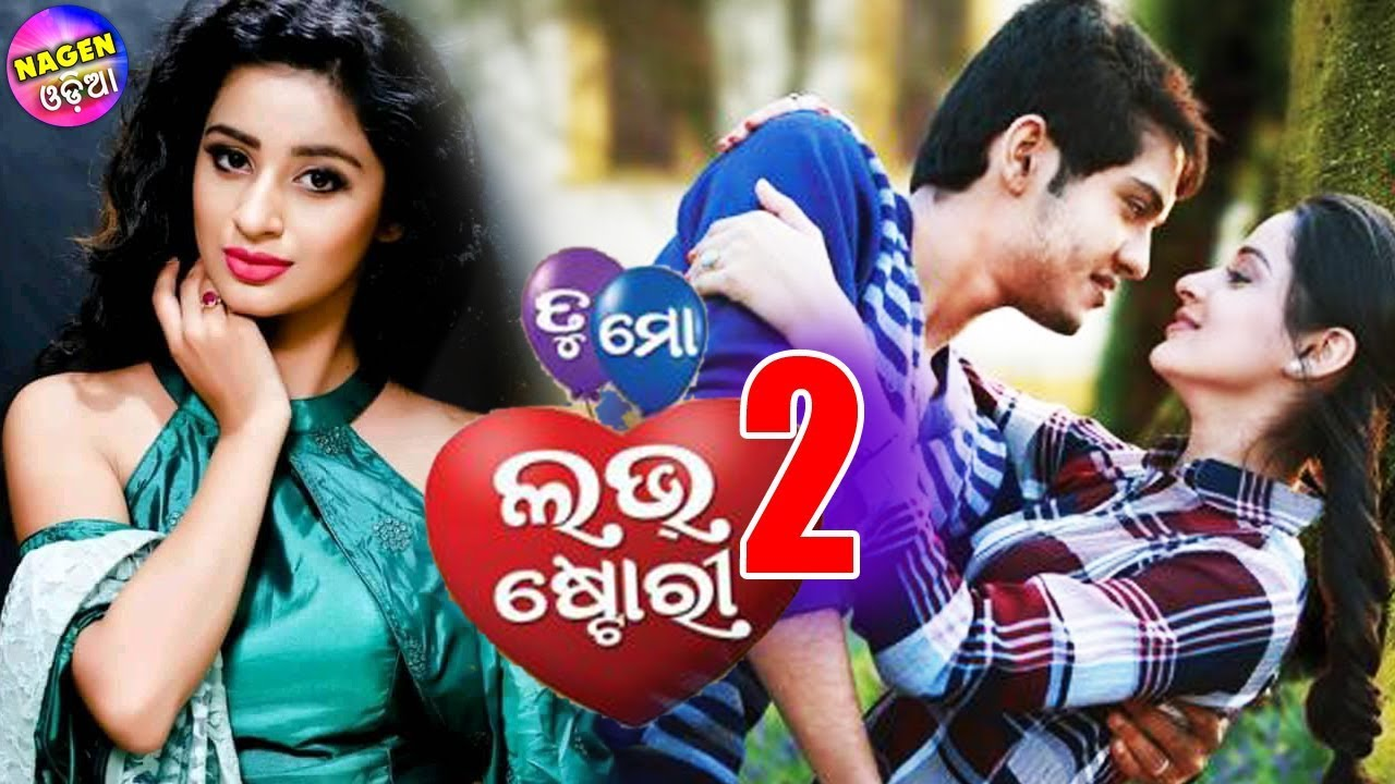 New odia love story video 2019