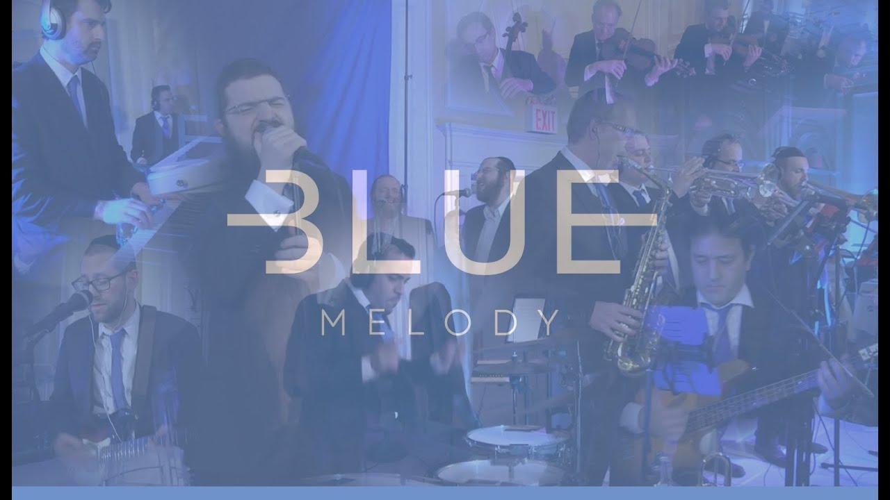 "Blue Goes Green - ""On Giants Shoulders"" - Benny Friedman & Zemiros Group"