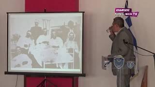 Ομιλία Θανάση Βαφειάδη για τη Μάχη του Κιλκίς-Eidisis.gr webTV