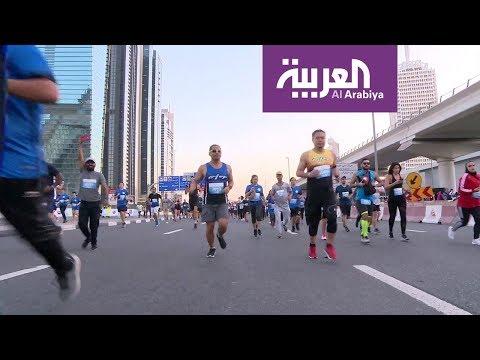 صباح العربية | دبي تطلق فعالية الماراثون المنزلي  - نشر قبل 4 ساعة