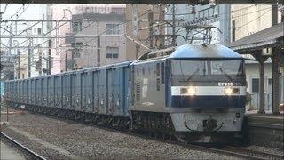 JR山陽本線を走る臨時貨物列車です。貨物列車の牽引機はEF210-13号機(岡...