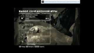 видео Batman  Arkham Knight если не работают сохранения