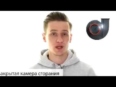 Видеообзор твердотопливного котла ТермоБар КСТ - YouTube