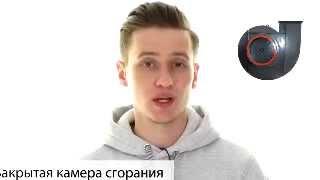 Как выбрать газовый котел, купить газовый котел в Украине(, 2015-06-05T21:24:17.000Z)