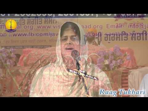 25th AGSS 2016: Raag Tukhari Bibi Narinder Kaur Gurdaspur