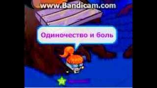 Лоя- Луна (Шарарам клип)
