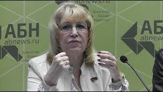 Ольга Ходунова: КПРФ не голосовала за пенсионную реформу! Обращение к СМИ | #ПенсионнаяРеформа