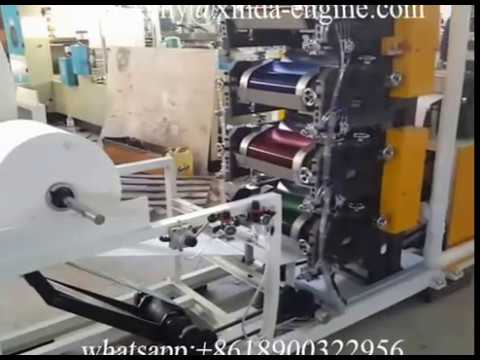 Automatic Folding Napkin Paper Machine With 4 Color Print Youtube