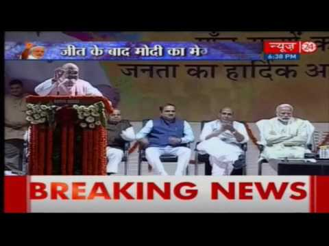 BJP Chief Amit Shah, In Victory Speech, Says PM Narendra Modi Most Popular Leader Since Independence