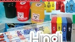 Biomedical Waste in Hospital.Explained. Red, Yellow,Blue,Black Bag Explained.
